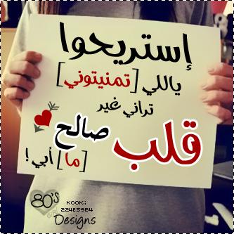 رمزيات اسم صالح (3)