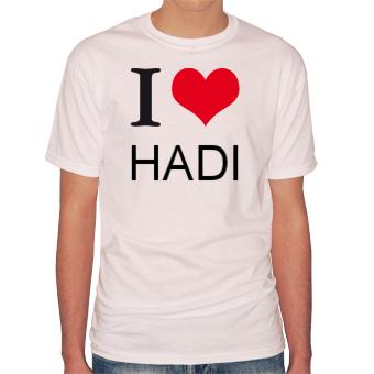 رمزيات اسم هادي (2)