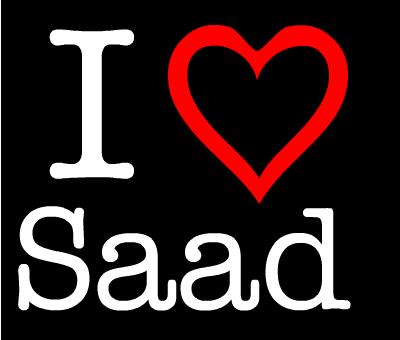 رمزيات سعد (1)