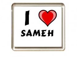 سامح (1)