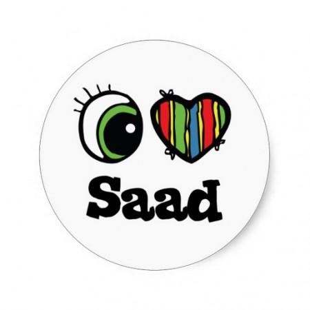 صور بأسم سعد (5)