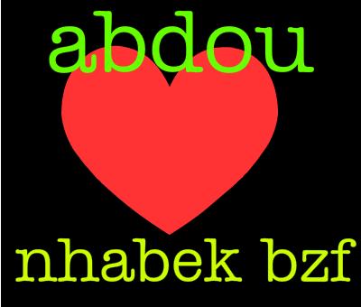 صور لأسم عبدة احلي خلفيات ورمزيات اسماء (2)