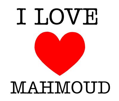محمود Love Mahmoud (1)