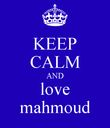 محمود Love Mahmoud (4)