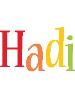 هادي (1)