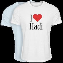 هادي (2)
