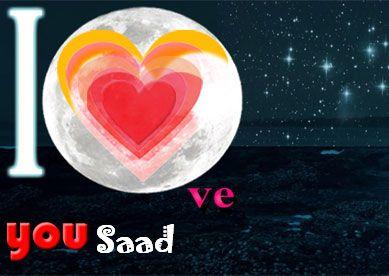 i love saad رمزيات اسم سعد (1)