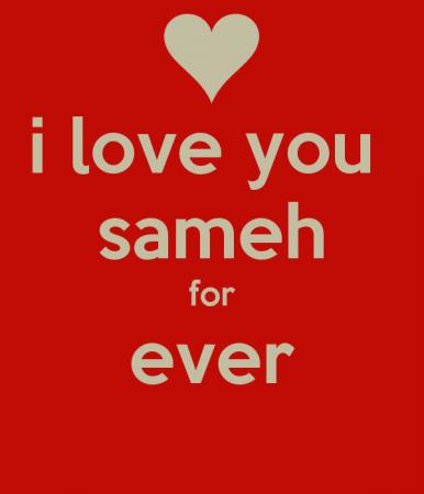 keep calm and love sameh (3)
