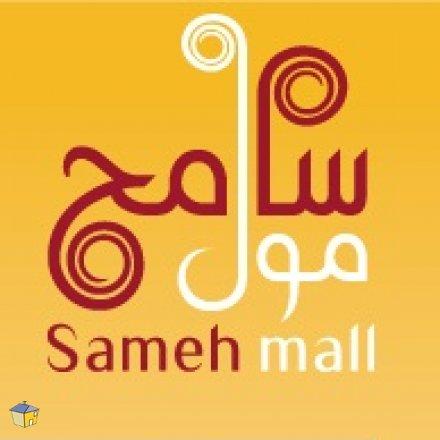 sameh love (2)