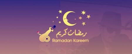 احدث صور رمضان2015 كل عام وانتم بخير (1)