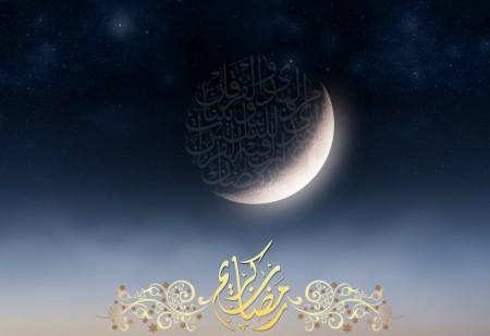 احلي صور مكتوب عليها رمضان وتهنئة (2)