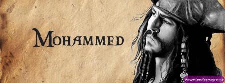 اسم محمد مكتوب علي صور (3)