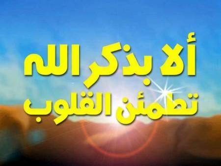 البوم صور اسلامية لا اله الا الله (2)