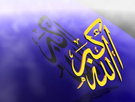 الله اكبر مكتوبة علي صور (4)