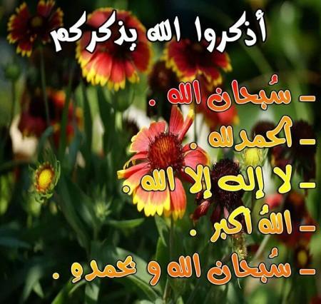 الله اكبر (1)