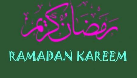 تصميمات صور رمضان تهنئة بشهر رمضان (2)