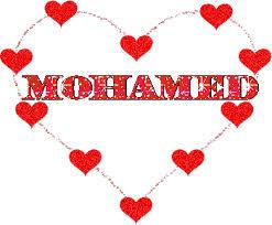 رمزيات اسم محمد (1)