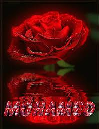 رمزيات اسم محمد (3)