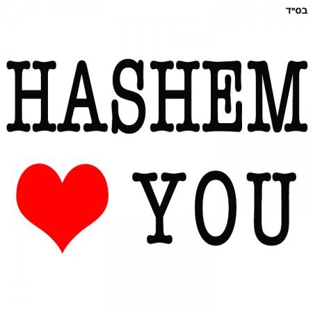 رمزيات اسم هاشم (2)