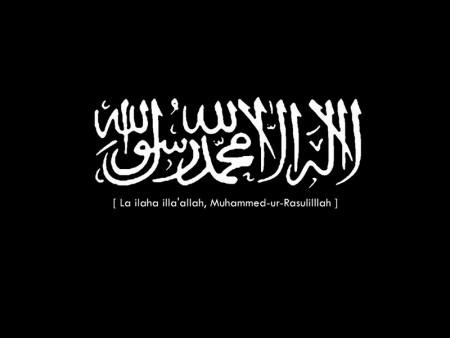 رمزيات لا اله الا الله (1)