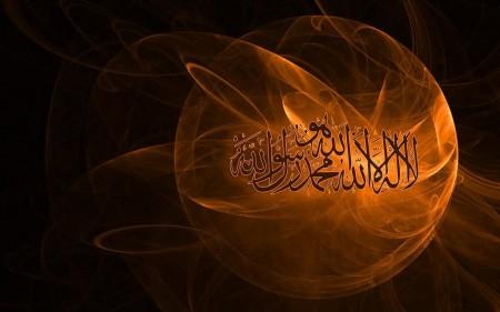 رمزيات لا اله الا الله (3)