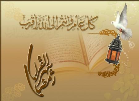 رمضان كريم خلفيات (2)