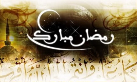 رمضان كريم فانوس وهلال رمضان (4)