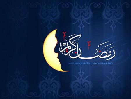 صود رمضان2