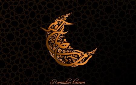 صور تهنئة بشهر رمضان الكريم 2015 (2)
