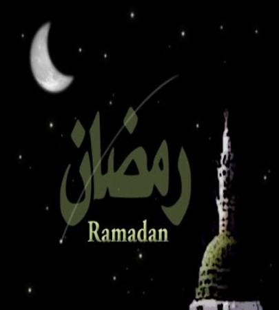 صور رمضان (2)