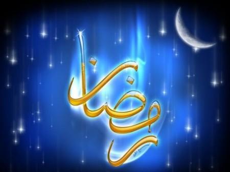 صور شهر رمضان (1)