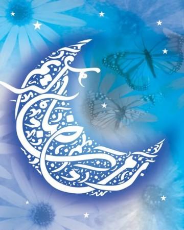 صور عن رمضان (3)