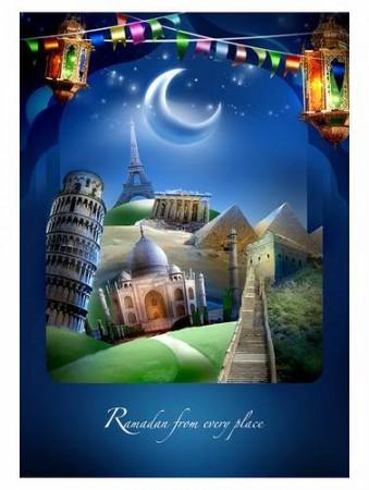 صور عن شهر رمضان (3)