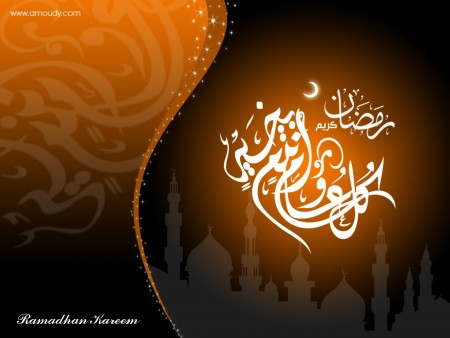 صور وخلفيات شهر رمضان وتهنئة بالشهر الكريم (1)