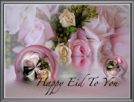 عيدالفطر المبارك (2)