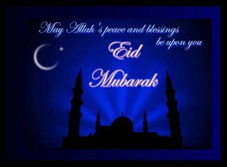 عيد فطر سعيد (1)