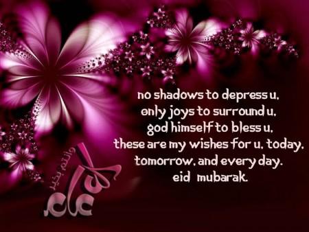 عيد فطر سعيد (3)