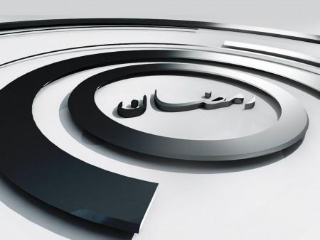 كفرات رمضان كريم (2)