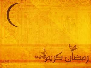 Ramadan Kareem (3)