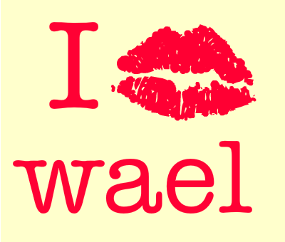 i love wael وائل (3)