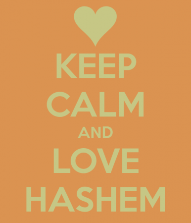 keep calm and love hashem (1)