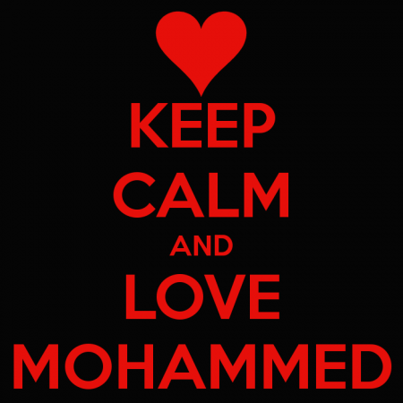 keep calm and love mohamed (3)
