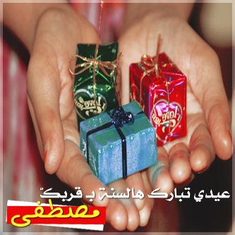 love mustafa photos (2)