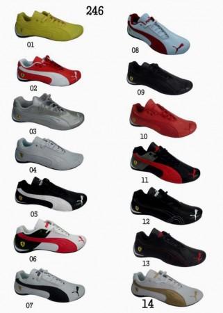احذية رجالي ماركات (5)