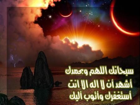 صور اسلاميه (7)