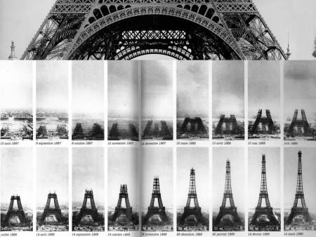رمزيات برج ايفل (4)
