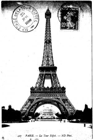 صور برج إيفل باريس (3)
