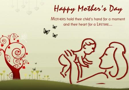 صور جميلة اهداء للأم (3)