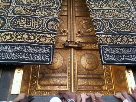 صور مكة (4)