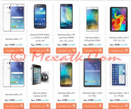 Samsung Elshennawy (1)